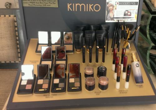 The Kimiko Display at Luxe